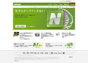 ネッテラー(NETELLER)口座開設の日本語ガイド6